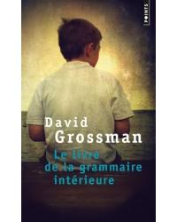 Le livre de la grammaire intérieure
