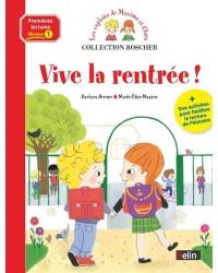 Les exploits de Maxime et Clara, Vive la rentrée ! : niveau 1