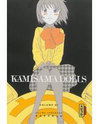 Kamisama dolls. Volume 1