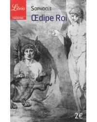 Oedipe roi - Nouvelle édition