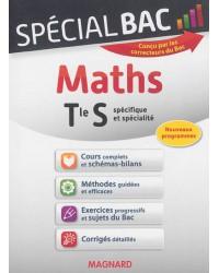 Maths terminale S spécifique et spécialité : nouveaux programmes