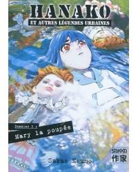 Hanako : et autres légendes urbaines. Volume 3, Mary la poupée