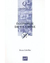 Economie de la Chine - 2e éd. refondue
